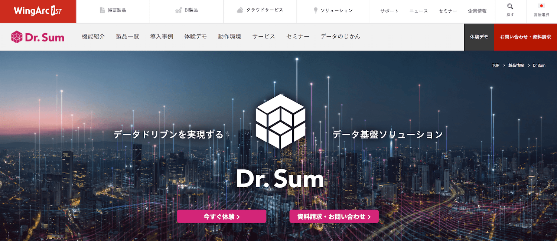 Dr.Sum