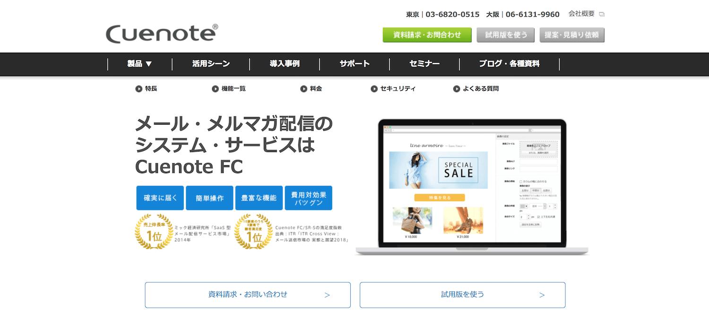 Cuenote FC