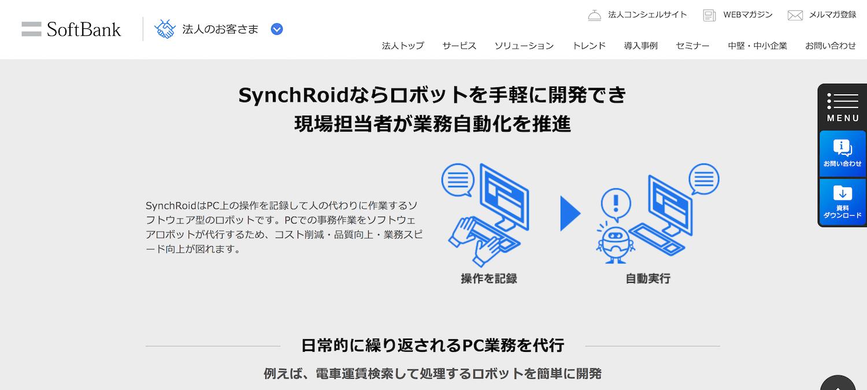SynchRoid