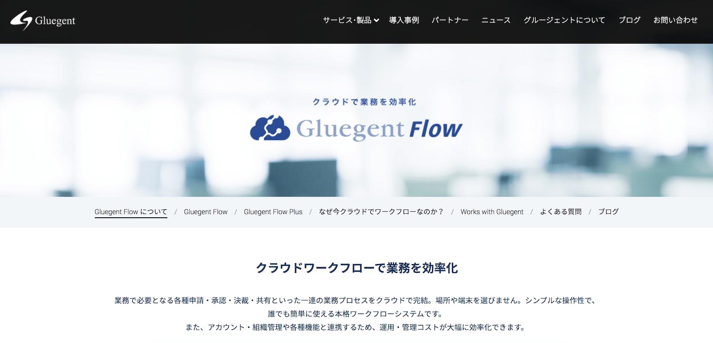Gluegent Flow