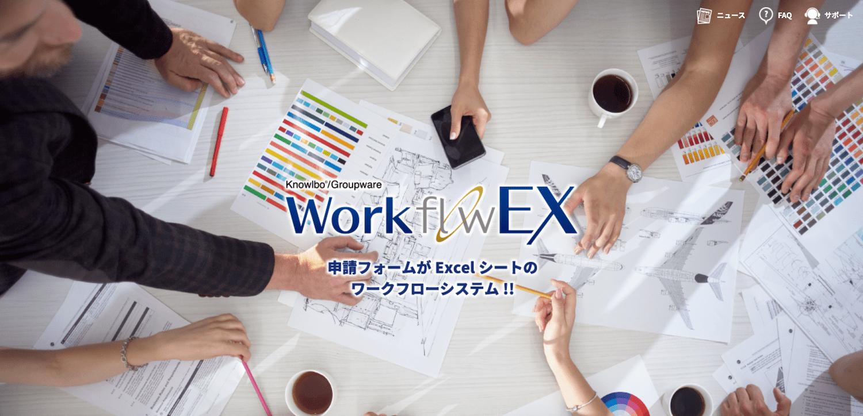 WorkflowEX